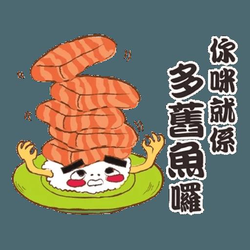 潮食好西 - Sticker 12