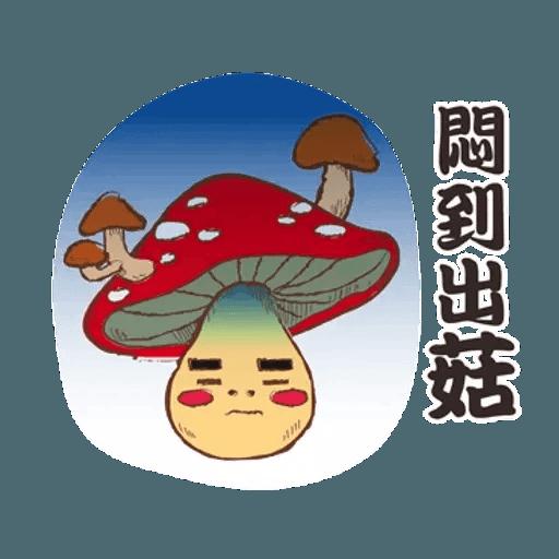 潮食好西 - Sticker 21