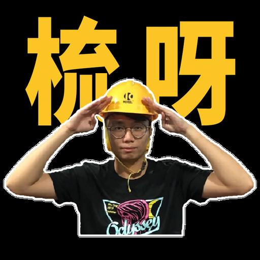 leong gor - Tray Sticker