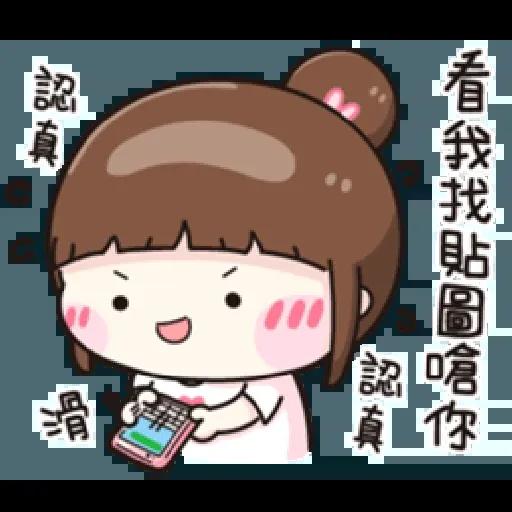可爱 鬼月特别版 - Sticker 14