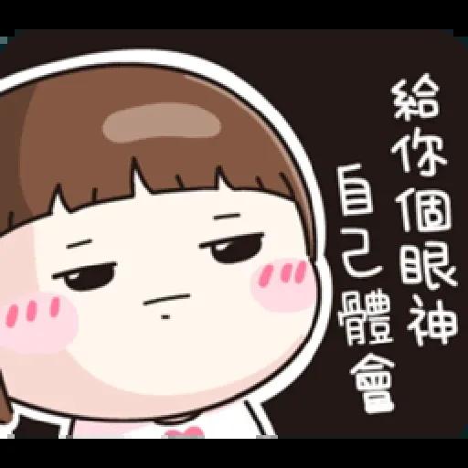 可爱 鬼月特别版 - Sticker 5