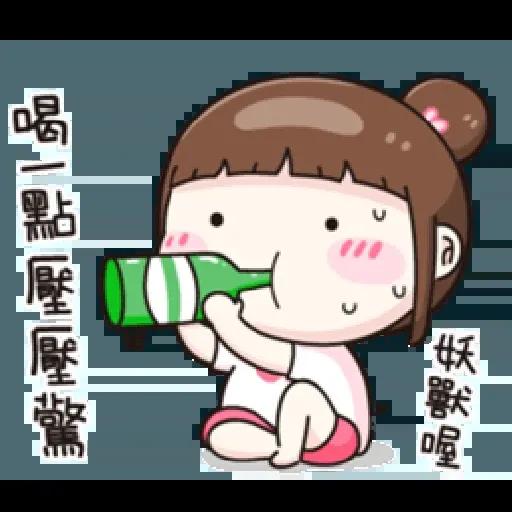可爱 鬼月特别版 - Sticker 9