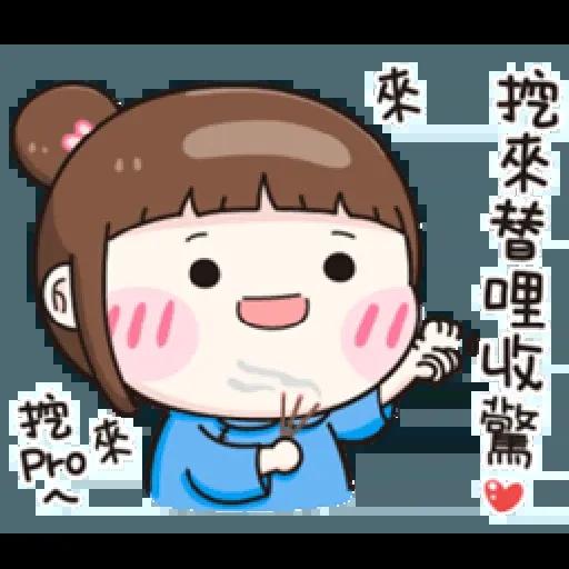可爱 鬼月特别版 - Tray Sticker