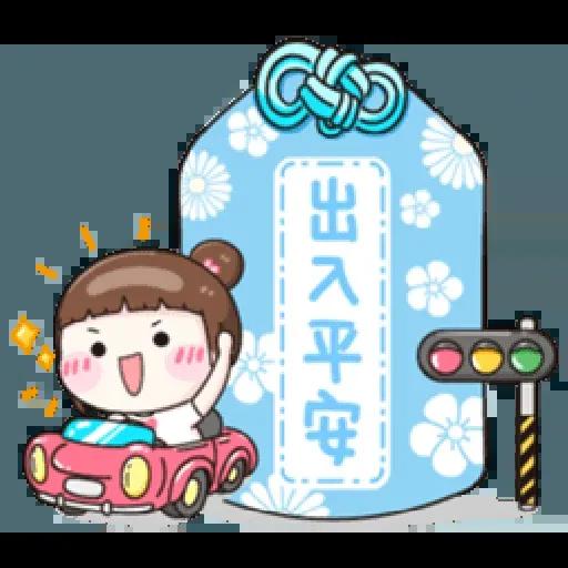 可爱 鬼月特别版 - Sticker 20