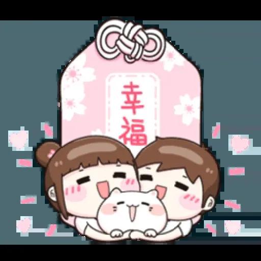 可爱 鬼月特别版 - Sticker 19