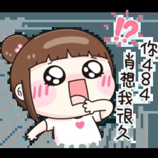 可爱 鬼月特别版 - Sticker 3