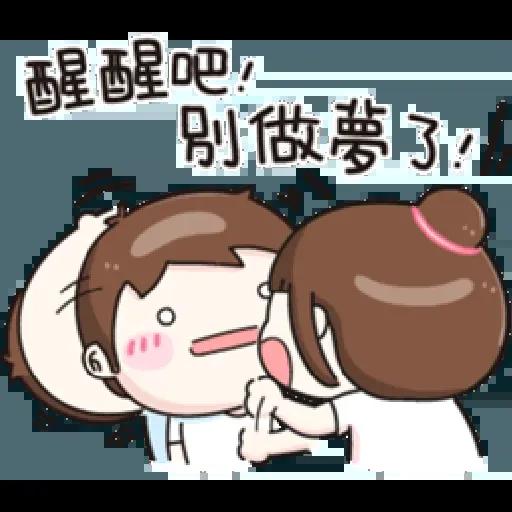 可爱 鬼月特别版 - Sticker 4