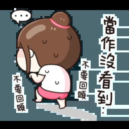 可爱 鬼月特别版 - Sticker 7