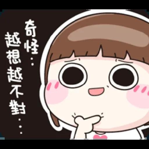 可爱 鬼月特别版 - Sticker 16