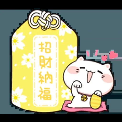 可爱 鬼月特别版 - Sticker 18