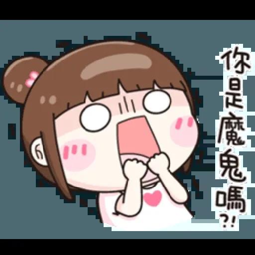 可爱 鬼月特别版 - Sticker 13