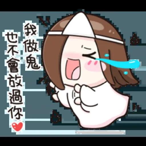 可爱 鬼月特别版 - Sticker 10