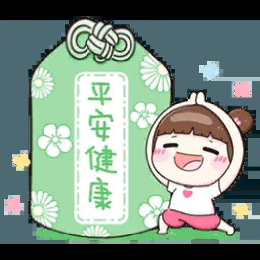 可爱 鬼月特别版 - Sticker 21