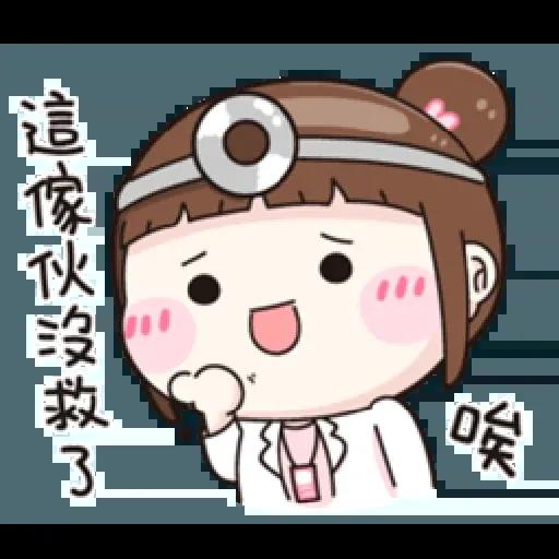 可爱 鬼月特别版 - Sticker 6