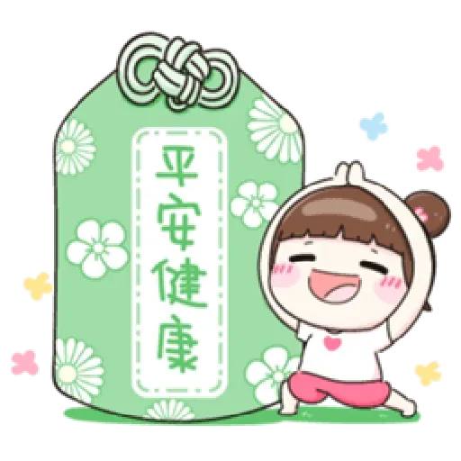 可爱 鬼月特别版 - Sticker 22