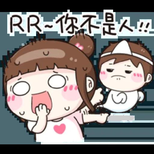可爱 鬼月特别版 - Sticker 12