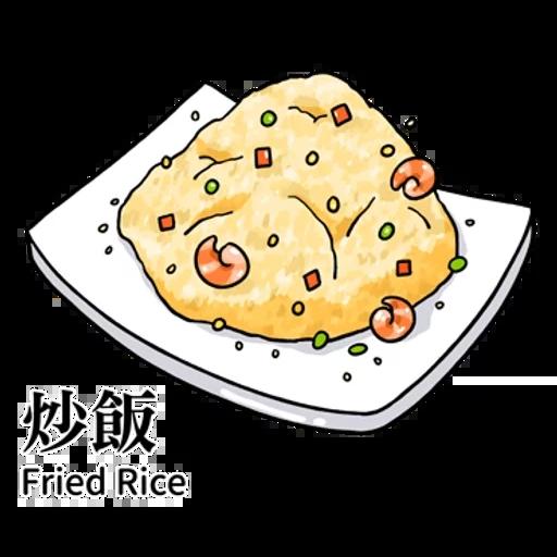 台灣夜市 - Sticker 18