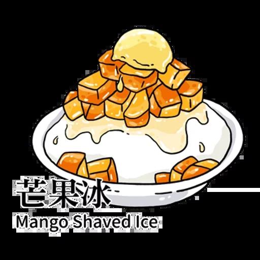 台灣夜市 - Sticker 1