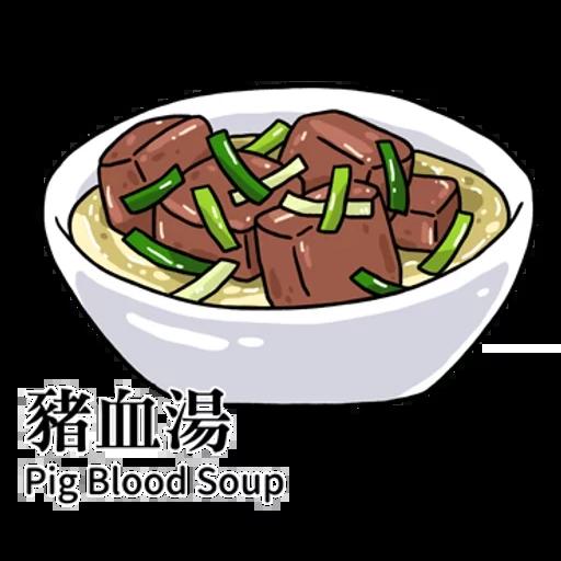台灣夜市 - Sticker 2