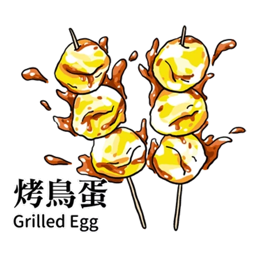 台灣夜市 - Sticker 16
