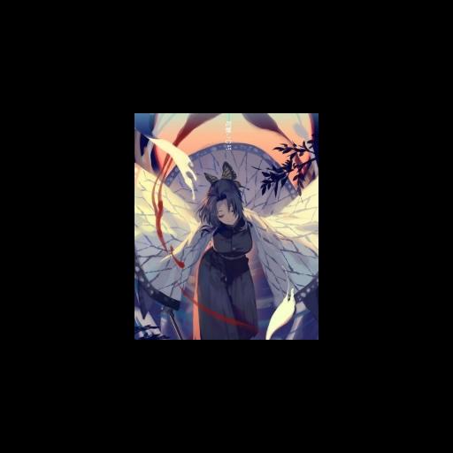 鬼滅之刃 - Sticker 13