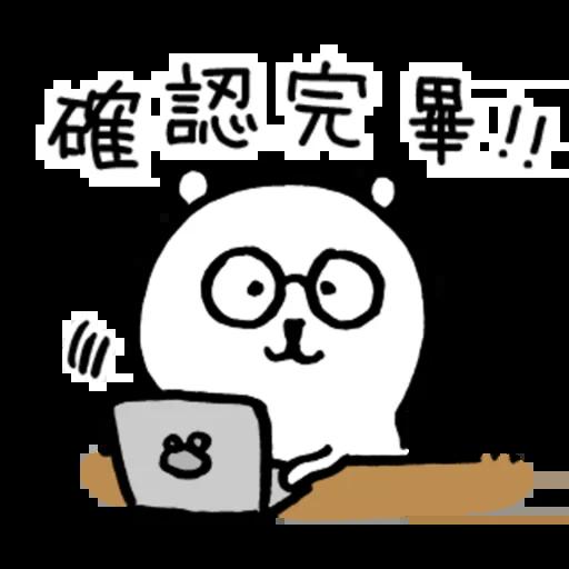 吐槽熊 - Sticker 16