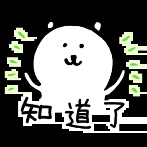 吐槽熊 - Sticker 2