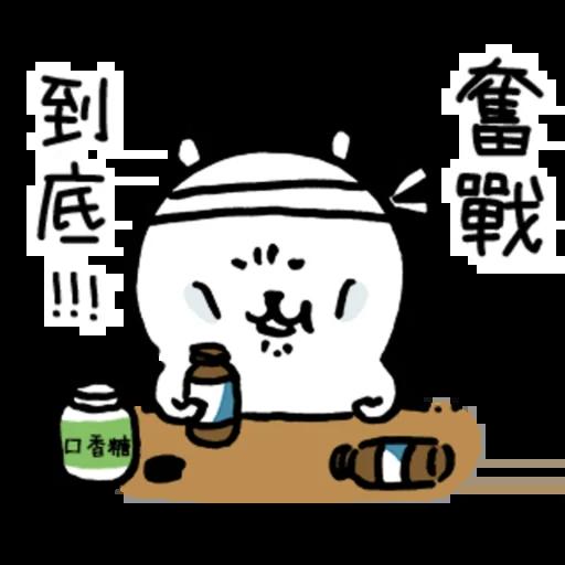 吐槽熊 - Sticker 26