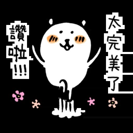 吐槽熊 - Sticker 30