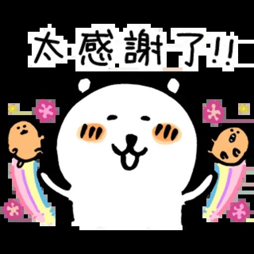 吐槽熊 - Sticker 5