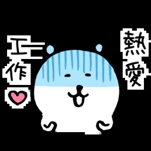 吐槽熊 - Sticker 27
