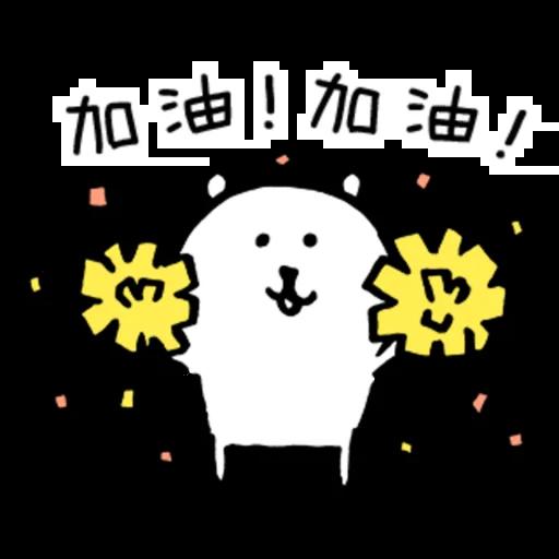 吐槽熊 - Sticker 14