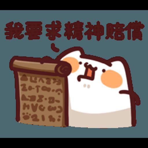 15 - Sticker 8
