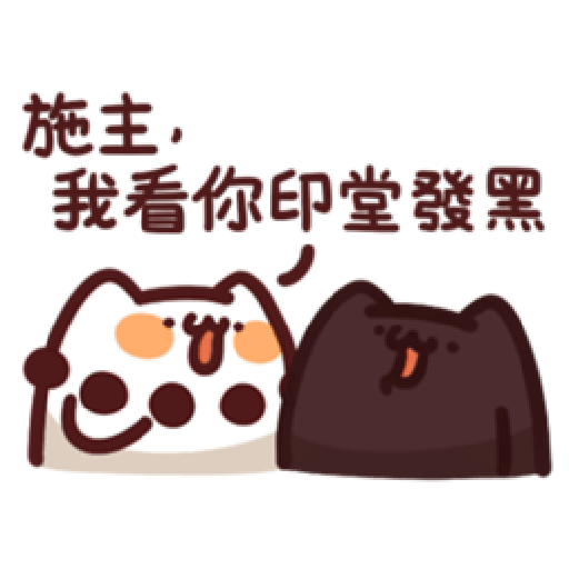 15 - Sticker 5