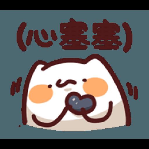 15 - Sticker 2