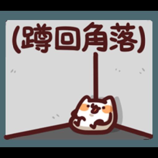 15 - Sticker 3