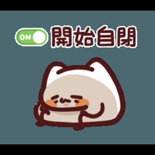 15 - Tray Sticker