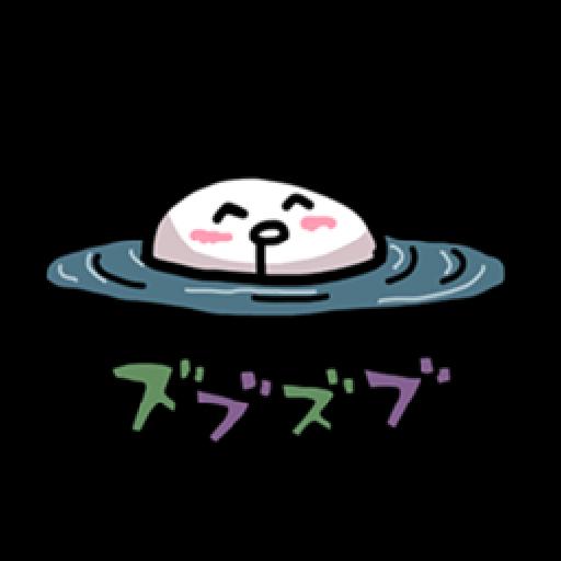 腐教 - Sticker 20