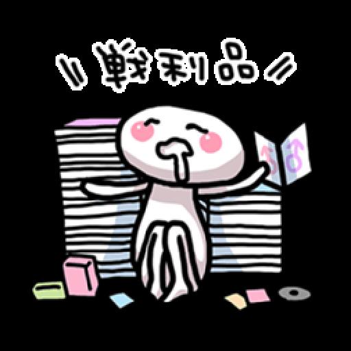 腐教 - Sticker 13