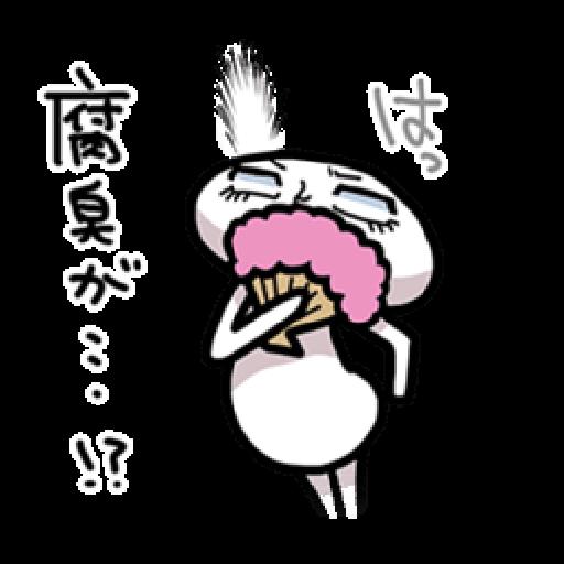 腐教 - Sticker 23