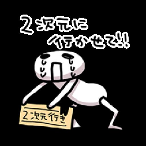 腐教 - Sticker 28