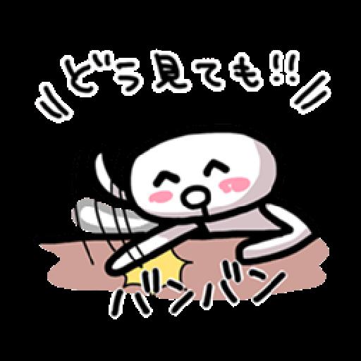 腐教 - Sticker 24
