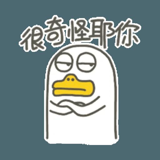 小劉鴨2 - Sticker 19