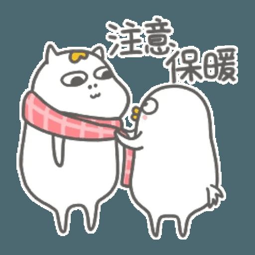 小劉鴨2 - Sticker 3