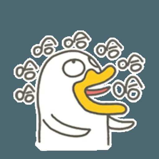 小劉鴨2 - Sticker 25