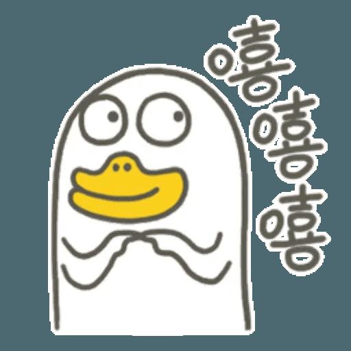 小劉鴨2 - Sticker 24