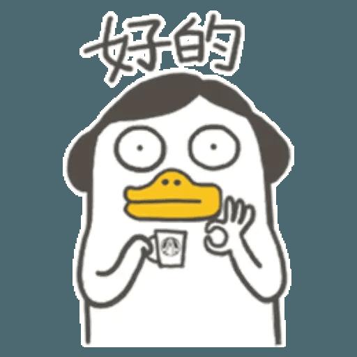 小劉鴨2 - Sticker 22