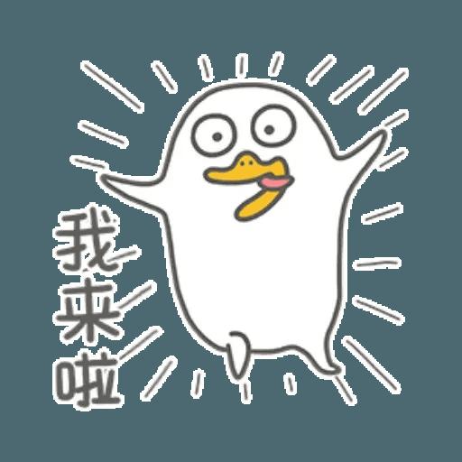小劉鴨2 - Sticker 2