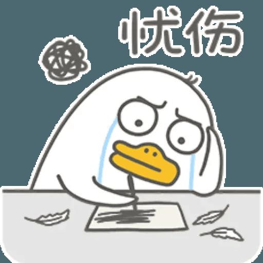 小劉鴨2 - Sticker 10