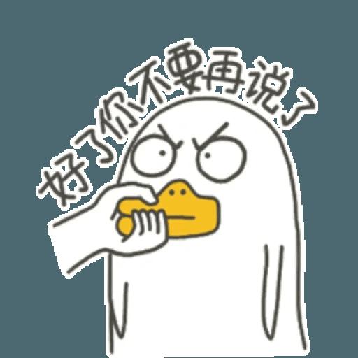 小劉鴨2 - Sticker 28